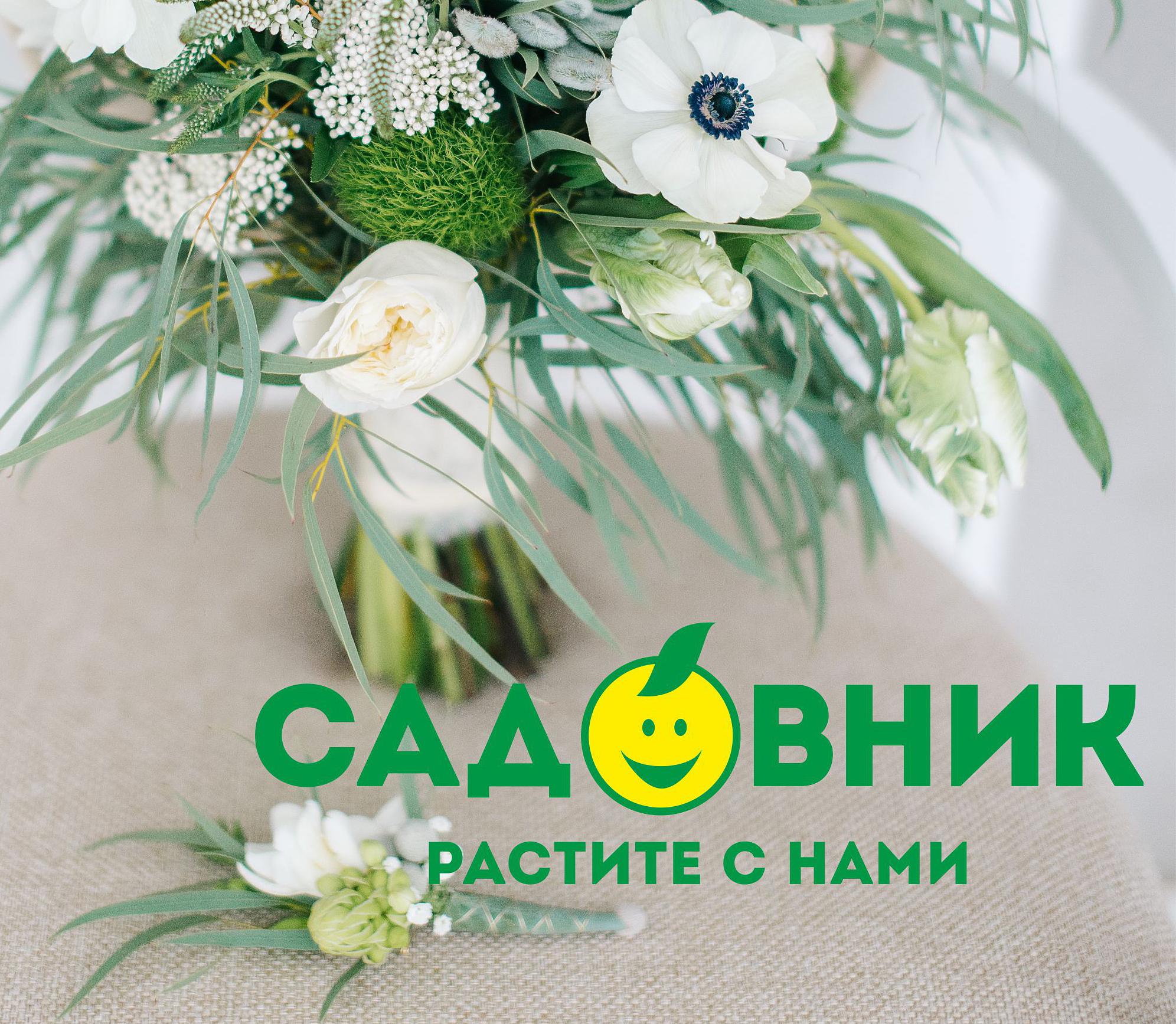 Цветы киров адреса
